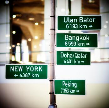 Way to Qatar